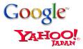 SEO対策に強いホームページ制作サービス!